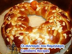 Greek Sweets, Greek Desserts, Greek Easter, Greek Cooking, Rosh Hashanah, Bagel, Recipies, Deserts, Food And Drink