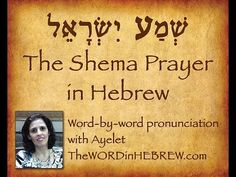 "Learn the Shema Prayer in its original Hebrew language. Complete and accurate transliteration and translation into English. ""Hear O' Israel, the LORD is our . Shema In Hebrew, Hebrew Prayers, Biblical Hebrew, Hebrew Words, Biblical Verses, Jesus In Hebrew, Bible Scriptures, Adonai, Learning To Pray"