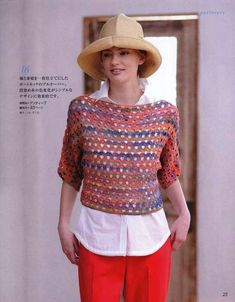 Simple crochet top with kimono-style sleeves, chart and pattern