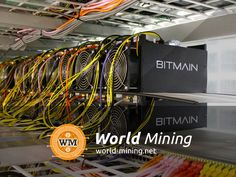 cryptocurrency mining field, using professional, powerful and modern equipment with an average capacity of more than 139 PH/s.
