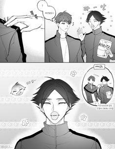 Bullet Journal Japan, Manga, Artist Problems, Funny Times, Haikyuu Ships, Anime Guys, Creepy, Anime Art, Fan Art