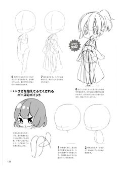 How to draw chibis-138 Anime Drawing Books, Anime Drawings Sketches, Kawaii Drawings, Cute Drawings, Manga Drawing Tutorials, Manga Tutorial, Chibi Sketch, Anime Sketch, Figure Drawing Reference