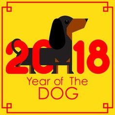 2018 Happy New Year greeting card. Celebration background with dog. 2018 Chinese