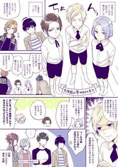 (´ω`)ション (@bansyakuin206) さんの漫画 | 20作目 | ツイコミ(仮)