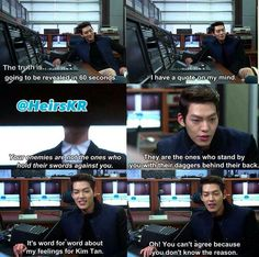 quote that always on my mind . Choi Young Do was totally right about this. a bestfriend that know about all our secrets. Kang Min Hyuk, Always On My Mind, Kim Woo Bin, Television Program, Cnblue, The Heirs, Korean Dramas, The Secret, Kdrama
