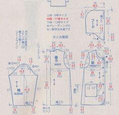 ★성인 여성을 위한 누빔 후드 자켓 패턴★ : 네이버 블로그 Dress Sewing Patterns, Clothing Patterns, Japan Illustration, Japan Logo, Aesthetic Japan, Make Your Own Clothes, Vest Pattern, Kids Patterns, Pattern Drafting