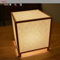 Gentle lighting craftsman handmade seasonal Limited Edition table lamp floor stand figured SOU-SP wood and paper lanterns made Japan HOIDAY COLOR gift Japanese style lighting stand lighting light lamp shade modern Japanese washi lighting style living bed
