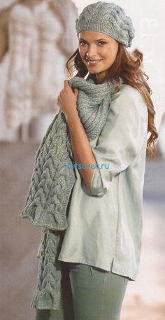 Вязаная шапка и шарф с косами http://hitsovet.ru/vyazanaya-shapka-i-sharf-s-kosami/
