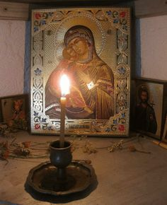 "Photo from album ""Иконы, образы gif"" on Yandex. Catholic Altar, House Of Gold, Orthodox Christianity, Orthodox Icons, Blessed Mother, Religious Art, Art Direction, Worship, Mystic"