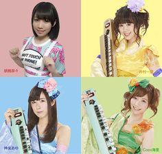 平成琴姫Official Website