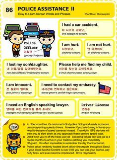 86 Learn Korean Hangul Police Assistance 2