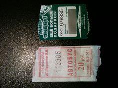 Bus pass. Nizhny Novgorod, Russia.