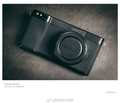 Yongnuo is coming up with an updated mirrorless interchangeable lens, Android-based camera with Micro Four Thirds sensor and EF mount - Photo Rumors Camera Gear, Lens, Android, Board
