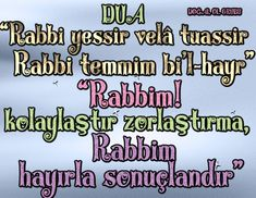 Rabbi, Allah, Communication, Quotes, Quotations, God, Quote, Manager Quotes, Qoutes