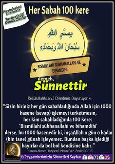 Bismillahi Subhanallahi ve Bihamdihi - Religion, Islam Muslim, Islamic Quotes, Ramadan, Karma, Prayers, Istanbul, Drawings, Instagram