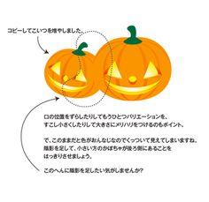 hamkoさん_カボチャの描き方_20121028 - Togetterまとめ