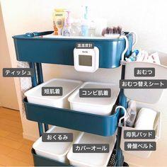 Baby Storage, Cool Baby Stuff, Childcare, Baby Room, Ikea, Nursery, Organization, Interior, Vintage