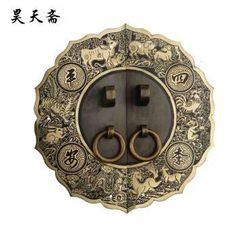 2016 Chinese Ming and Qing Dynasties antique copper door handle accessories Classic Round furniture Four seasons peace HTB 164-in Handles & Knobs from Home Improvement on Aliexpress.com | Alibaba Group