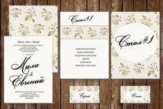 свадебные приглашения в стиле шебби шик