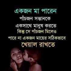 স্বপ্নীল চিরকুট (@sopnilchirkut) • Instagram photos and videos Bangla Love Quotes, Photo And Video, Videos, Photos, Movies, Movie Posters, Instagram, Pictures, Films