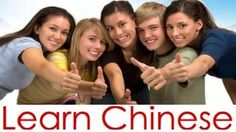 Learn Chinese with Anna Lee | Udemy