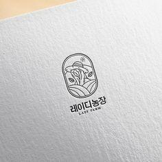 hhongxii님의 디자인 포트폴리오 | 라우드소싱 디자이너 플랫폼 Typography Logo, Logo Branding, Logos, Food Logo Design, Identity Design, Spice Logo, Draw Logo, Japanese Logo, Coffee Logo