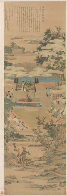 Cleveland Museum of Art Lady Xuanwen Jun Giving Instructions on the Rites of Zhou, 1638 Chen Hongshou (Chinese, 1598/99-1642) hanging scroll, ink and color on silk, Image - h:172.80 w:55.70 cm (h:68 w:21 7/8 inches) Overall - h:293.90 w:71.00 cm (h:115 11/16 w:27 15/16 inches) with knobs - h:293.90 w:79.00 cm (h:115 11/16 w:31 1/16 inches). Mr. and Mrs. William H. Marlatt Fund 1961.89