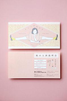JOSHIBI 2017 FALL DM AD&D. Haruna Igarashi(KitchenSink.) I. Chiharu Suzuki(instagram @chiharusuzukiii )