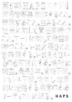 HAPS Studio - Ryu Mieno