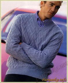 Мужской пуловер 382 BDF №1391