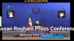Hassan Rouhani comment about house arrest of Mousavi & Karoubi in yesterday press conference | Lenziran / Video  news  & reports about Iran in video format