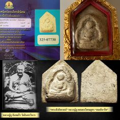 LP Poo made the hexagan mould amulet of Sangkachai from the blended powder of Somdej Toh. Good for prosperity and appreciation for the wearers Amulets, Lp, Appreciation, Powder, Frame, Decor, Picture Frame, Decoration, Face Powder