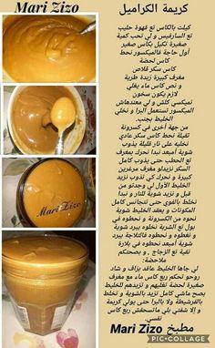 حلويات Algerian Recipes, Algerian Food, Kitchen Recipes, Cooking Recipes, Arabian Food, Egyptian Food, Arabic Sweets, Desert Recipes, Food Art