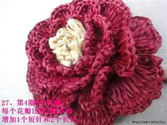 Crochet Raffia Flower - Photo Tutorial ❥ 4U // hf