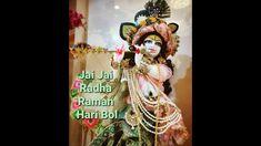 Krishna Mantra, Krishna Bhajan, Devotional Songs, Spirituality, Princess Zelda, Beautiful, Spiritual