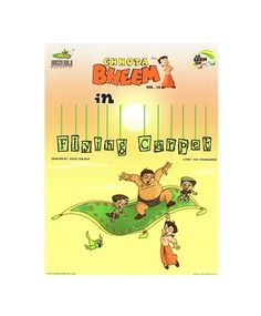 Chotta Bheem Comic Vol 14 - The Flying Carpet #ohnineone