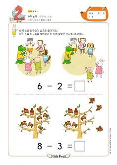 Preschool Math, Math Activities, Busy Book, Math Worksheets, Workout For Beginners, Kids Education, Homeschool, Teacher, Learning