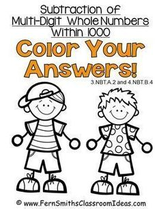 Subtraction Multi-Digit Numbers Within 1000 - Color Your Answers Printables with Answer Keys Included! #TPT $Paid