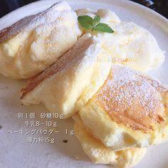 ひかりママ's dish photo 改良版スフレパンケーキ | http://snapdish.co #SnapDish #レシピ #おやつ #ドーナツ/クレープ/パンケーキ