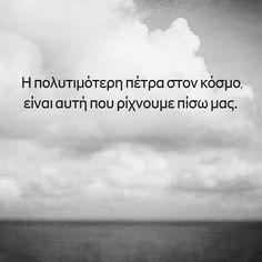 Μαύρη ... 🙃