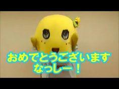 ふなっしーの今年の目標は・・・? ふなっしーLAND公式WEBSHOPでは1/7 10時から先着でふなっしーからの年賀状をプレゼントするなっしー 詳しくはこちらから http://shop.funassyiland.jp/