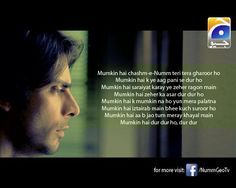 #ABEntertainment presents #NUMM READ #FAWADKHAN and his Ladies review http://abentertainment.tv/Blog/fawad-khan-with-his-ladies/ Official page www.facebook.com/nummgeotv Starting from 12 August 2013 only on #GEOTV - Har pal | Directed By Ahson Talish | Produced By: Salim Memon |Writer  Myra Sajid | Cast #FawadKhan, #SaniaSaeed, #KinzaWayne #bestdrama #pakistanidramaonline #fawadkhandrama #BestEntertainment