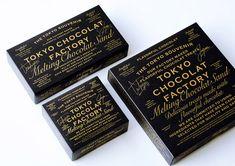 美味しくてパッケージもかわいい!今買いたい東京土産12選【2019】|haconiwa|「世の中のクリエイティブを見つける、届ける」WEBマガジン Retro Packaging, Bakery Packaging, Food Packaging Design, Coffee Packaging, Bottle Packaging, Packaging Design Inspiration, Brand Packaging, Design Poster, Label Design