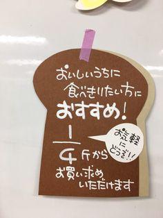 旅するコトPOPper 山口 茂です。  今日は日本全国からコトPOPper が、 東京・銀座に集…