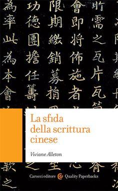La sfida della scrittura cinese