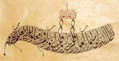 يا ايها الذين امنوا اركعوا واسجدوا واعبدوا ربكم وافعلوا الخير لعلكم تفلحون Islamic Calligraphy, Religious Art, Ancient Art, Islamic Art, Art Forms, Art Drawings, Graphic Design, Artist, Inspiration