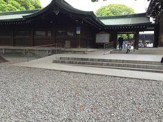 Meiji Shrine (Meiji Jingu) - Slope at Shrine Entrance Meiji Shrine, Gravel Path, Visit Japan, Paths, Entrance, Sidewalk, Gravel Pathway, Entryway, Door Entry