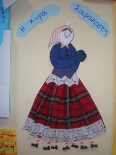 Έθιμο της Χελιδόνας και κυρά Σαρακοστή-από την Κατερίνα Carnival Crafts, Carnival Costumes, Old Women, Cheer Skirts, Summer Dresses, Lady, Blog, Class Rules, Masks