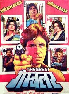 The Great Gambler (1979)  Amitabh Bachchan, Classic, Indian, Hand Painted, Bollywood, Hindi, Movies, Posters