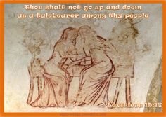 Leviticus 19:16 ~ Juicy Gossip!